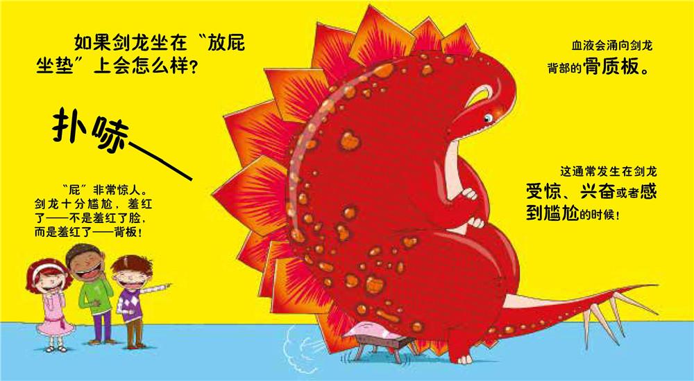 剑龙  内文 11.10-2